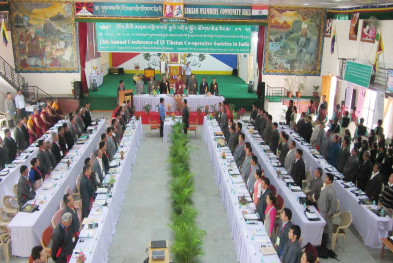 Tibet-conference-2013