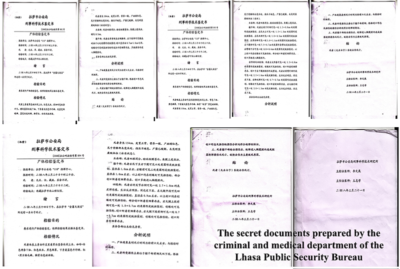 Tibet-Leaked-secret-documents-China-2014