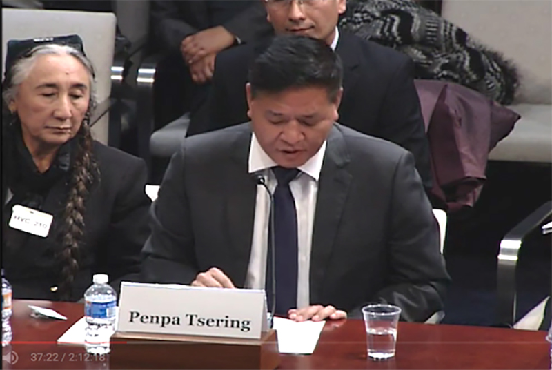 penpa tsering  US congress