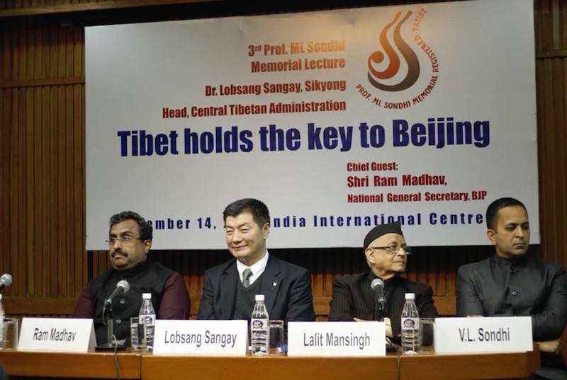 Tibet-India-China-President-Lecture-2017
