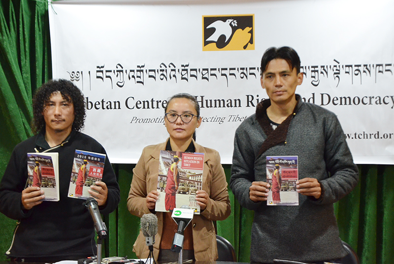 Tibet-TCHRD-human rights-2015