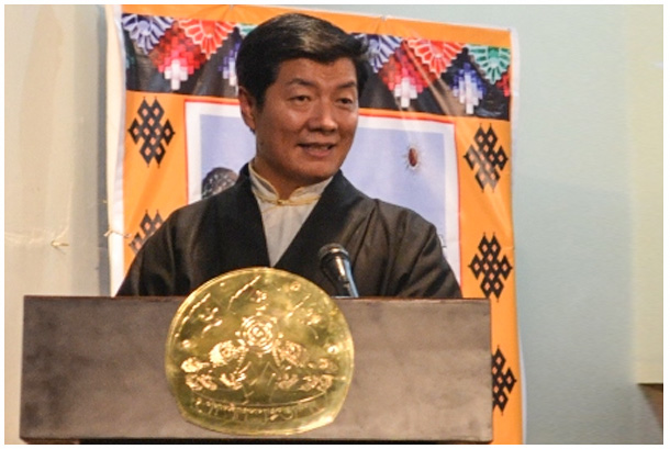 Sikyong-Tibet-Education-conference-2014