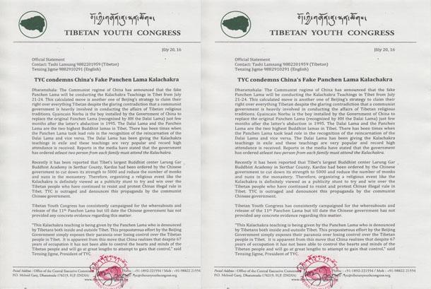 Tibetan Youth Congress condemns fake Panchen Lama's