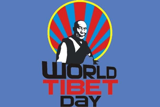 world tibet day