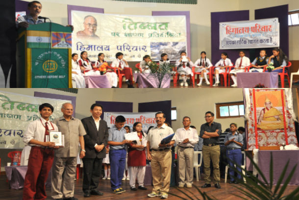 Tiibet-India-event-friendship-2014