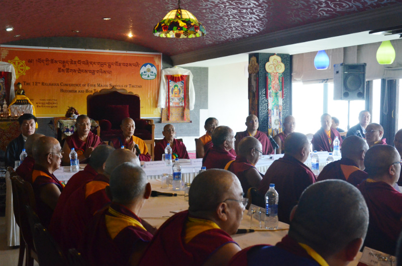 Tibet-Religion-Conference-2015