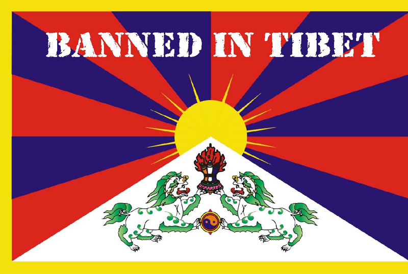 banned-in-tibet