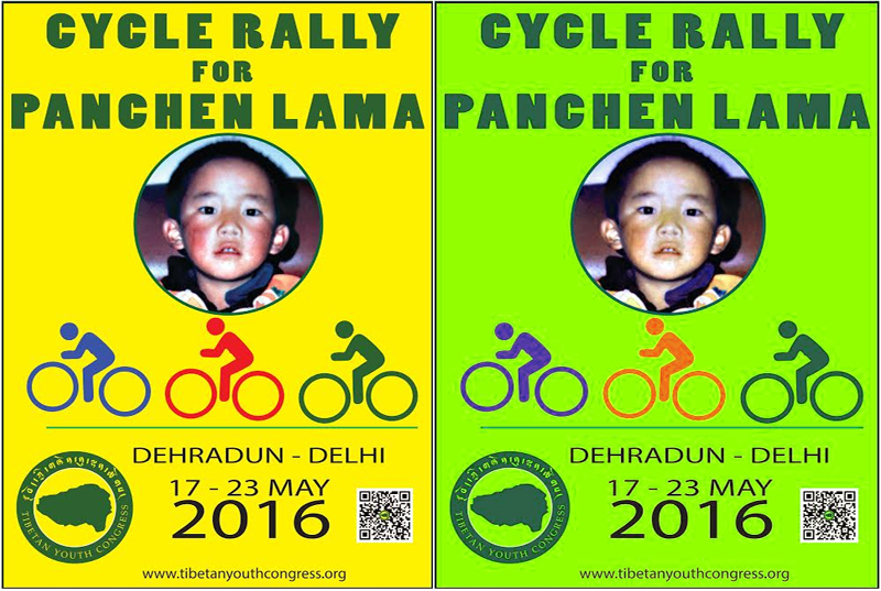 Cycle-rally-TYC-Tibet-Panchen-Lama-2016