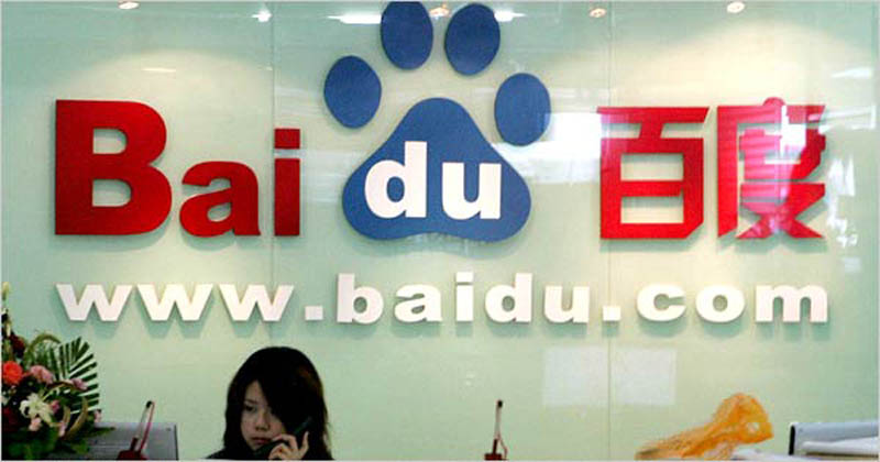 Baidu.com the most popular search engine in China