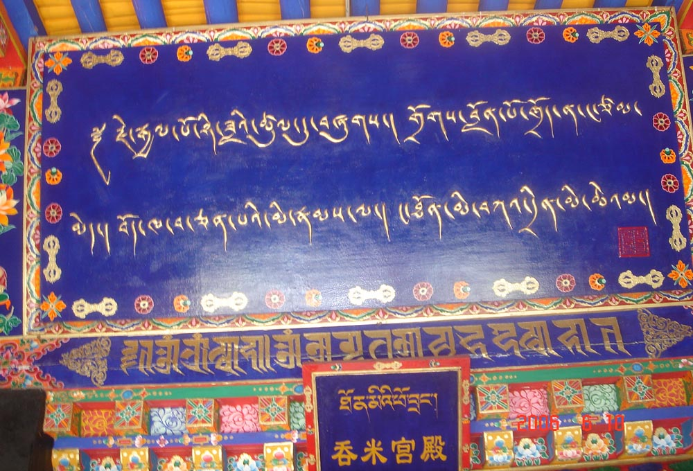 genocide in tibet essay Tibetan genocide this essay tibetan genocide and other 64,000+ term papers, college essay examples and free essays are available now on reviewessayscom autor: review • november 2, 2010 • essay • 378 words (2 pages) • 607 views.