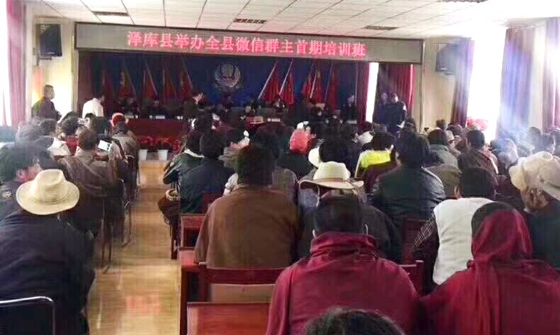 In September last year, the authorities in Zekor County, Amdo forcibly convened nearly 250 Wechat group administrators to receive legal education and forced to sign letter of responsibility. Photo: TPI