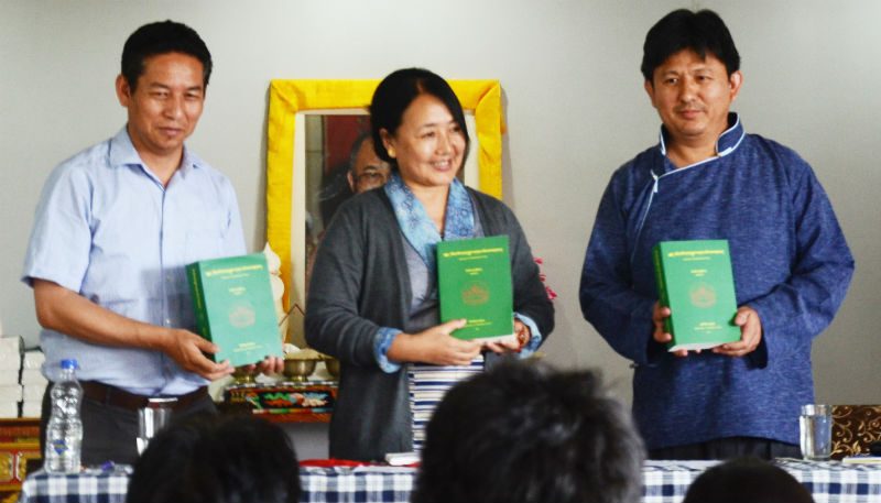 Dr Pema Yangchen, Department of Education launches the 11th Volume of Glossary of Standardised Terms along with Secretary Karma Singey and Urgyen Tenzin, Head of Terminology Desk, May 1, 2018. Photo: TPI/Jamyang Dorjee