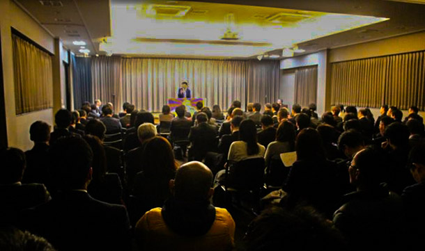 Members of the audience listen to President Dr Lobsang Sangay delivering a talk on Tibet in Osaka, Japan, on January 29, 2019. Photo: Office of Tibet, Japan