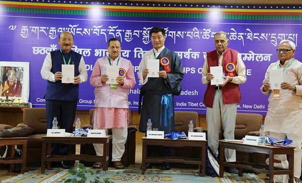The esteemed speakers unveil Hindi translation of CTA's publication titled 'Tibet was Never Part of China but the Middle Way Approach Remains a Viable Solution', in Dharamshala, India, on June 15, 2019. Photo: CTA/DIIR